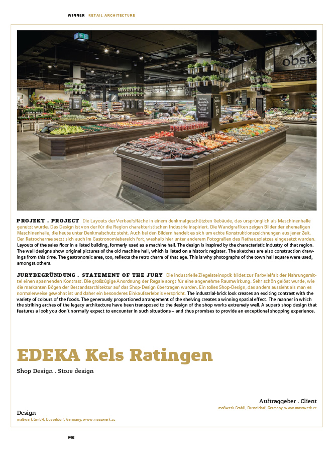 German Design Award 2019 - Winner Retail Architecture
